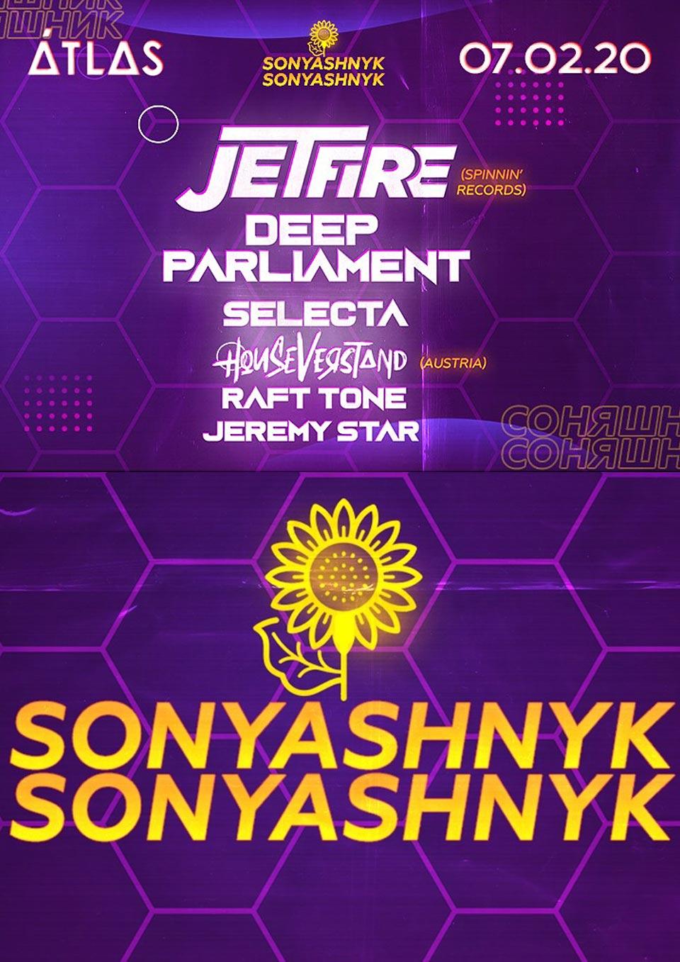 Sonyashnyk